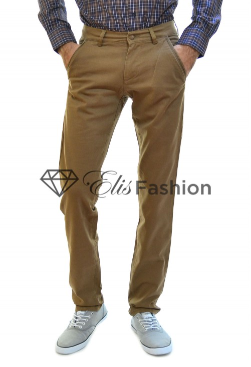 Pantaloni de Barbati Beige Movement