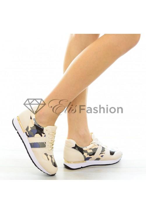 Pantofi Sport Beige Army #4151
